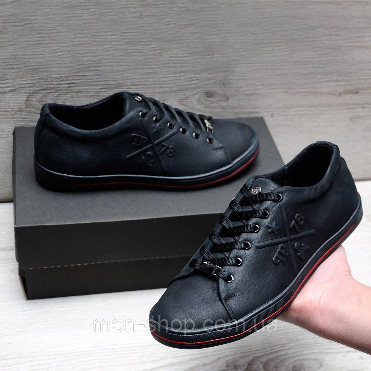 Кожаная обувь в стиле Philipp Plein