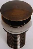 Донный клапан для курн Sonder Selection 002 B (бронза)