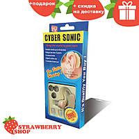 Слуховой аппарат Cyber Sonic | усилитель звука