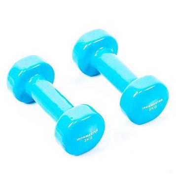 Вінілові гантелі для фітнесу IronMaster(2* 2кг)