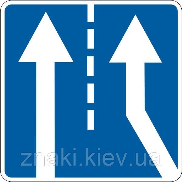 Информационно— указательные знаки — 5.23 Примыкание дополнительной полосы движения с правой стороны