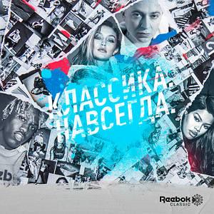 Женские кроссовки Reebok Classic