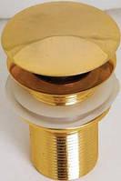 Донный клапан для курн Sonder Selection 003 Z (золото)