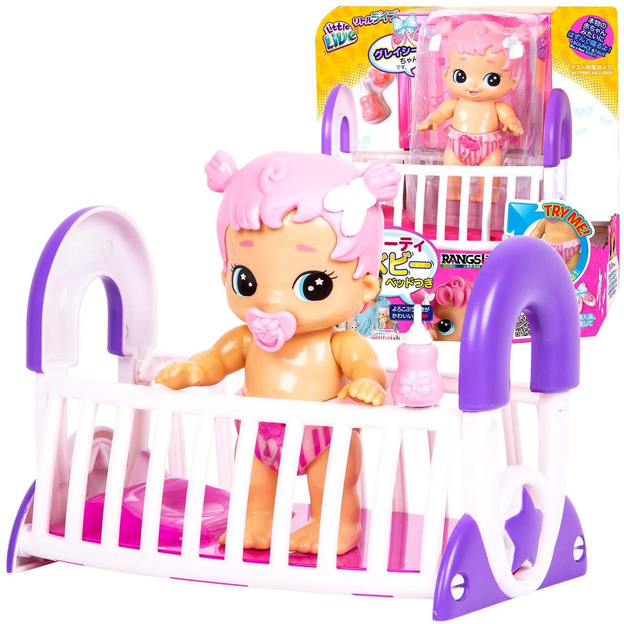 Интерактивная куколка, прыгает в кроватке Little Live Bizzy Bubs Bouncing Baby Gracie, Moose Оригинал из США