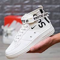 """Кроссовки Nike Air Force 1 х Off-White Supreme """"Белые"""""""
