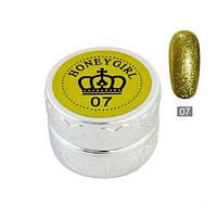 """""""Жидкая фольга"""" Honey Girl № 07 Желто-золотая 10 гр."""