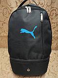 Рюкзак PUMA отверстием для наушников Оксфорд ткань Новый стиль/Рюкзак спорт городской спортивны стильный толь, фото 2