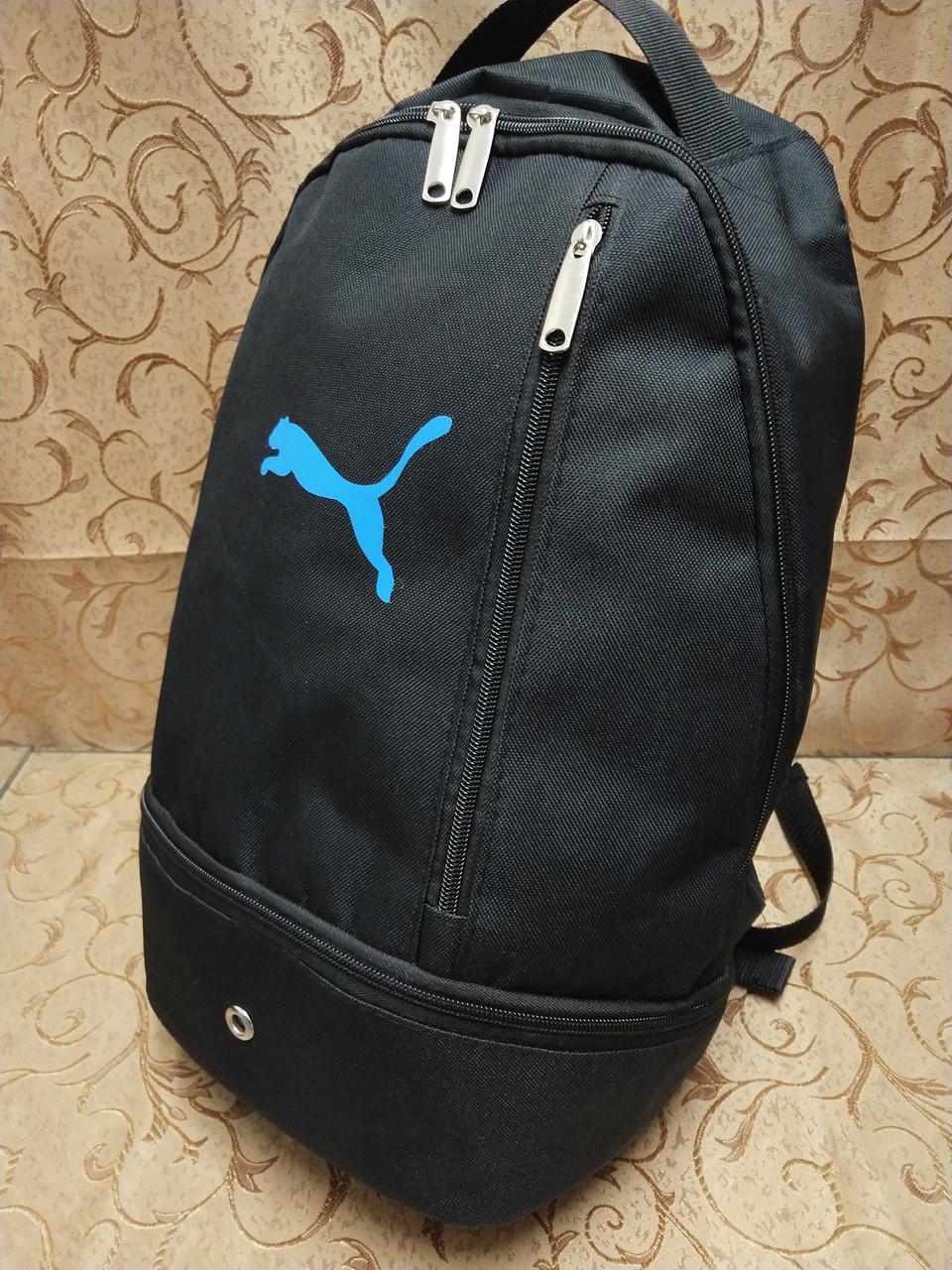 Рюкзак PUMA отверстием для наушников Оксфорд ткань Новый стиль/Рюкзак спорт городской спортивны стильный толь
