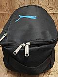 Рюкзак PUMA отверстием для наушников Оксфорд ткань Новый стиль/Рюкзак спорт городской спортивны стильный толь, фото 6
