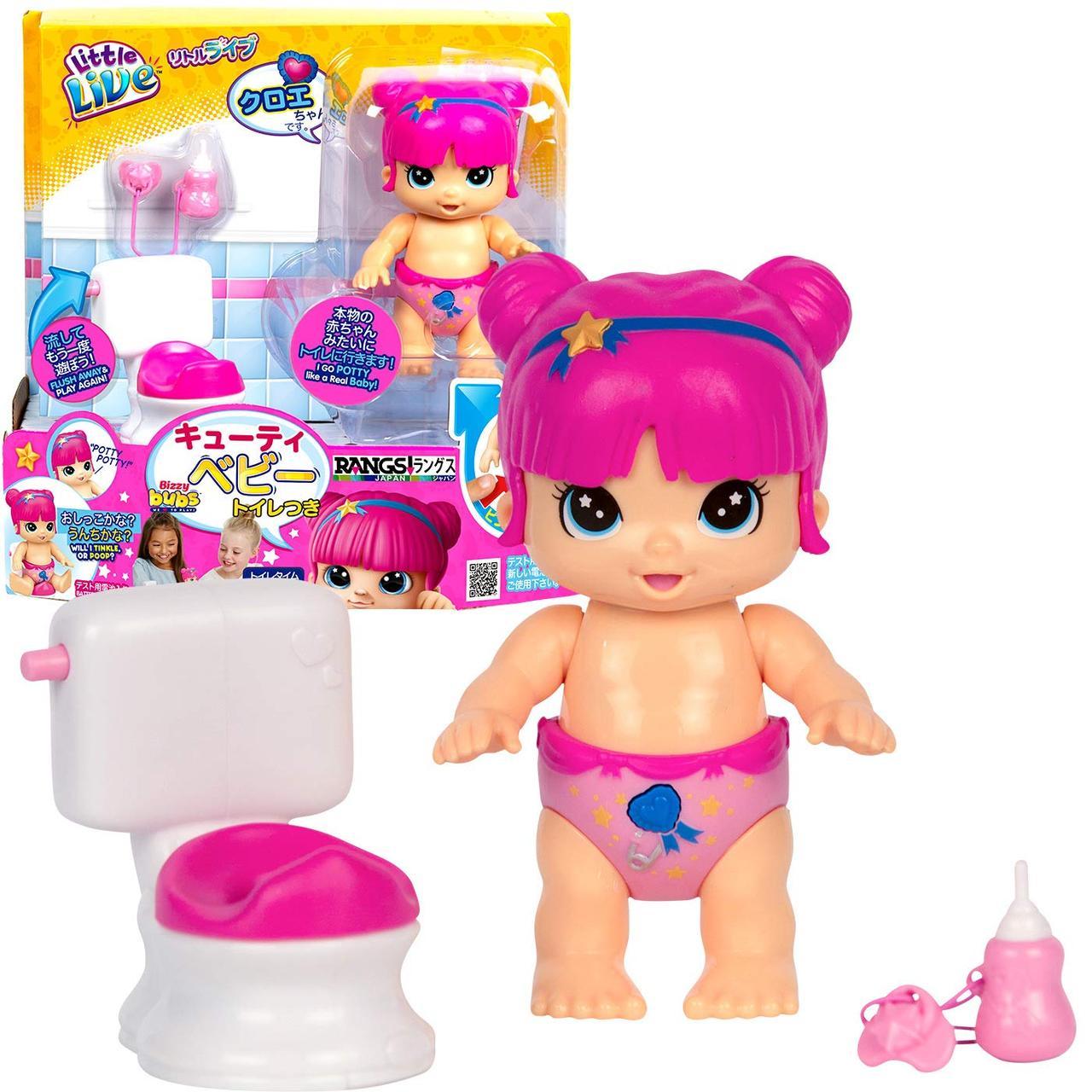 Интерактивная куколка с горшком, Little Live Bizzy Bubs Clever Chloe Potty Time, Moose Оригинал из США