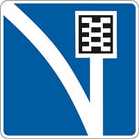 Информационно— указательные знаки — 5.25 Полоса движения для аварийной остановки, дорожные знаки
