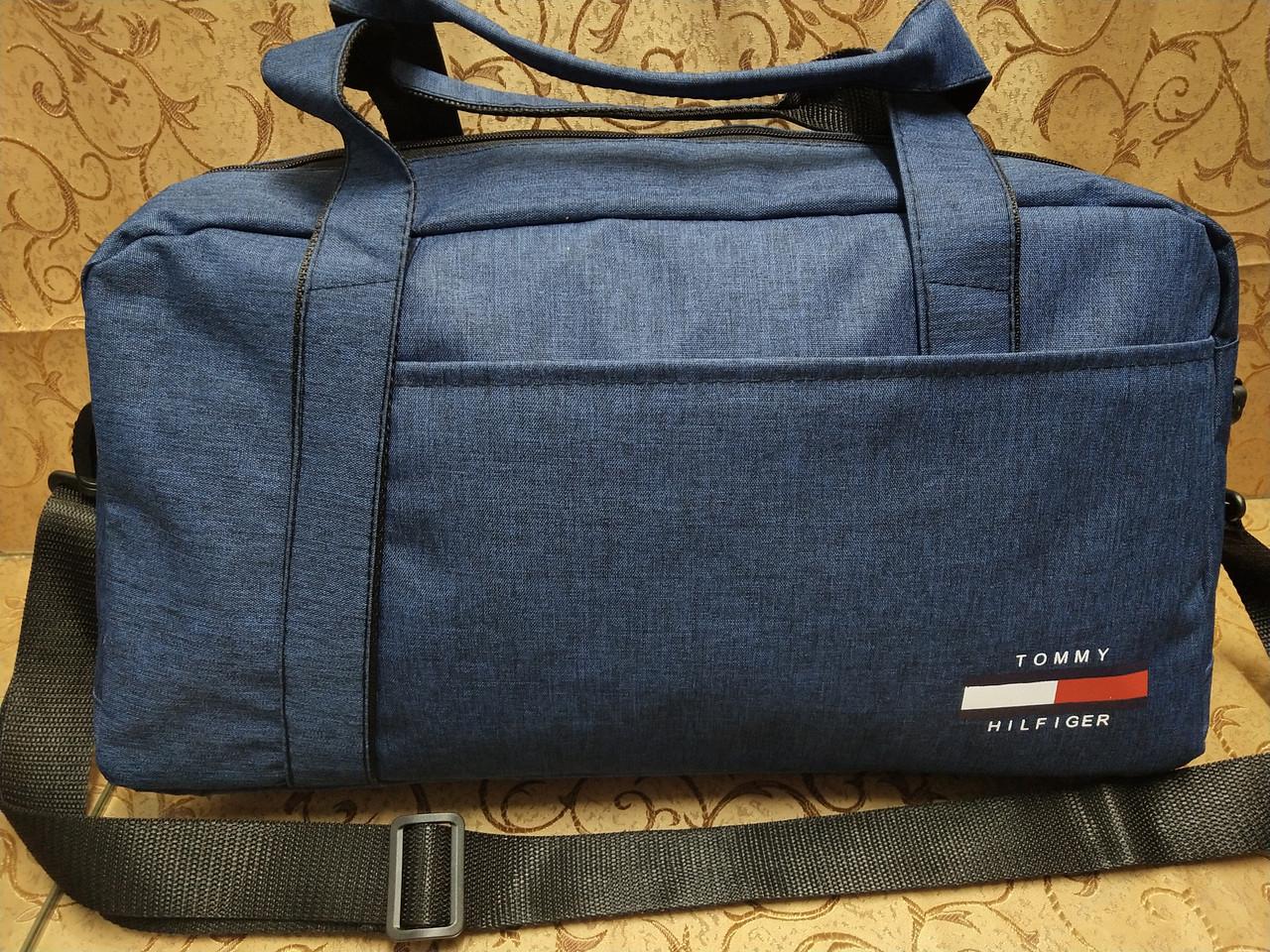 Спортивна дорожня tommy Томмі месенджер оптом/Спортивна сумка тільки оптом