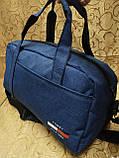 Спортивна дорожня tommy Томмі месенджер оптом/Спортивна сумка тільки оптом, фото 2
