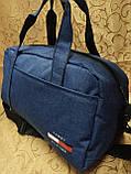 Спортивна дорожня tommy Томмі месенджер оптом/Спортивна сумка тільки оптом, фото 3