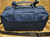 Спортивна дорожня tommy Томмі месенджер оптом/Спортивна сумка тільки оптом, фото 5