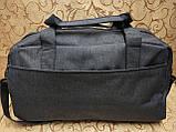Спортивная дорожная tommy Томми мессенджер оптом/Спортивная сумка только оптом, фото 4