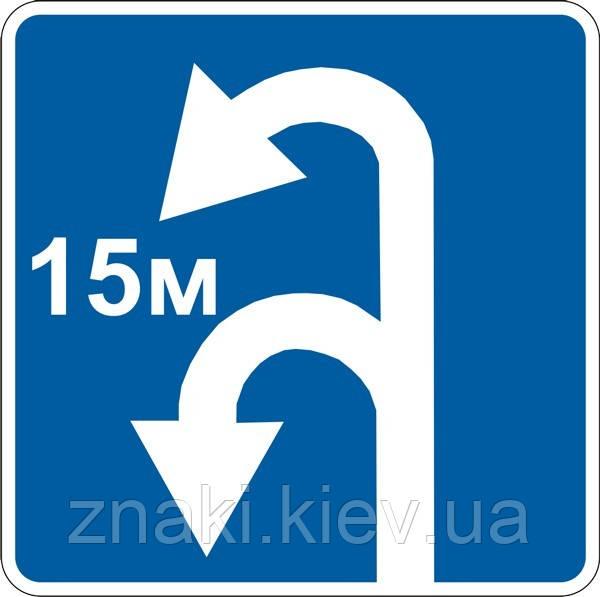 Информационно— указательные знаки — 5.27 Зона для разворота, дорожные знаки