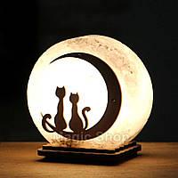Соляная лампа HealthLamp Кошка и Кот | Ночник из природной соли с регулятором яркости