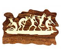 Ключница Kokopelli человечки ( кокопелли )