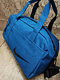 Спортивная дорожная NIKE just doit. мессенджер оптом/Спортивная сумка только оптом, фото 2
