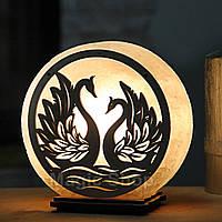 Соляная лампа HealthLamp Лебеди | Ночник из природной соли с регулятором яркости