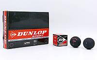 Мяч для сквоша DUNLOP (1шт) 700103 PROGRESS