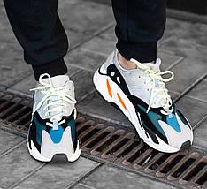 Женские и мужские кроссовки Adidas Yeezy Wave Runner Boost 700 Grey, фото 2