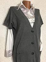 Мягкий комфортный удлинённый кардиган с карманами Размер М, фото 1