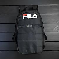 Рюкзак черный спортивный Фила Fila (РЕПЛИКА)