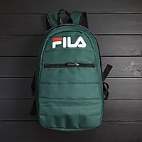 Зеленый рюкзак Фила Fila (РЕПЛИКА)