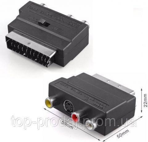 Переходник SH3009, Переходник Scart аудио, Переходник-адаптер, Переключатель in/out, Адаптер scart скарт
