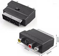 Переходник SH3009, Переходник Scart аудио, Переходник-адаптер, Переключатель in/out, Адаптер scart скарт, фото 1