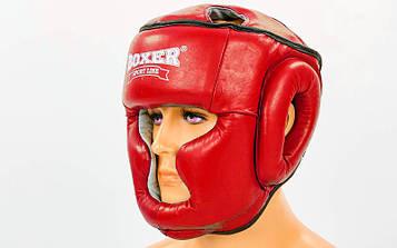 Шлем боксерский с полной защитой кожаный BOXER Элит (р-р M-XL)