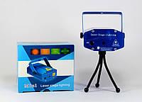 Диско LASER 4in1 HJ08, Светодиодный прибор, Лазрная установка, Стробоскоп, Диско шар, Лазерный проектор