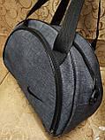 Спортивная сумка NIKE Мессенджер мужская и женская сумка для через плечо(только ОПТ), фото 2