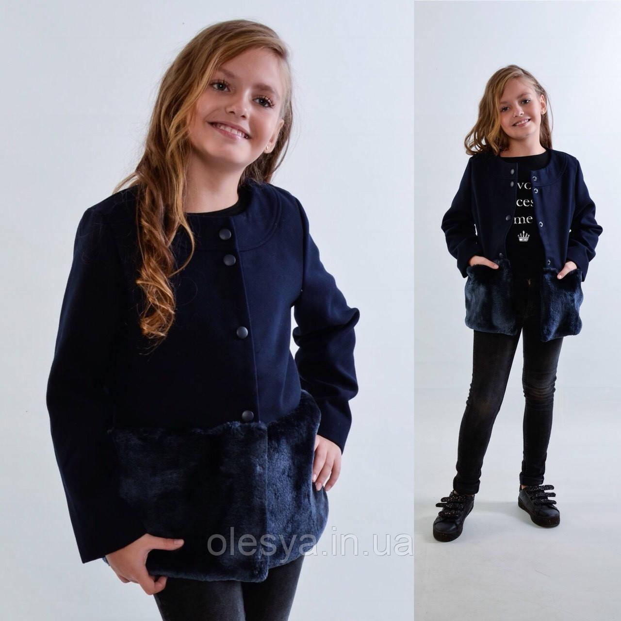 Пальто с меховой отделкой для девочек Размеры 128- 158 Новинка!