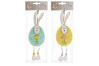 Пасхальное украшение на подвесе Кролик 23см, 2 вида