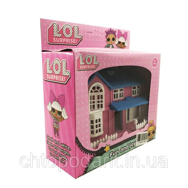 Домик L.O.L Surprise для куклы Happy Villa