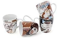 Кружка фарфоровая 375мл Retro Coffee, 4 вида