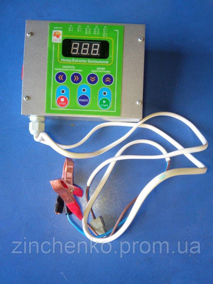 Пульт керування електропривода медогонки