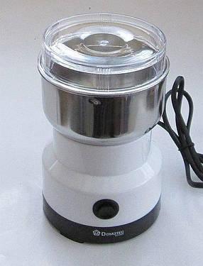 Кофемолка Domotec DT1006 нержавеющая сталь 150-180 Вт ротационная, фото 2