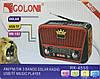 Радіоприймач GOLON RX-455S FM/AM/SW, MP3 USB microSD(TF), LED ліхтарик, Solar, фото 3
