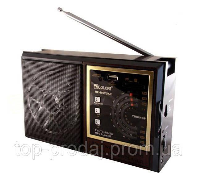 Радио RX 9922, Радиоприемник, Радио на батарейках, Портативное радио аккумуляторное, FM радио динамик