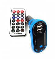 Автомобильный bluetooth mp3 модулятор FM I-9
