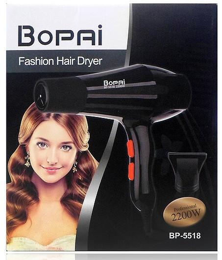 Фен для волос BR-5518
