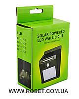 Настенный уличный светильник на солнечной батарее Solar Powered Led Wall Light