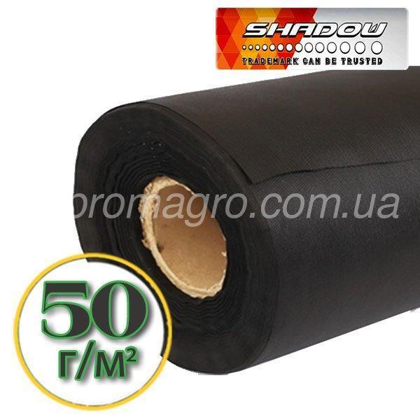 """Агроволокно черное Т.М. """"Shadow"""" 50 г/м² 1,07 х 100м. 4%"""