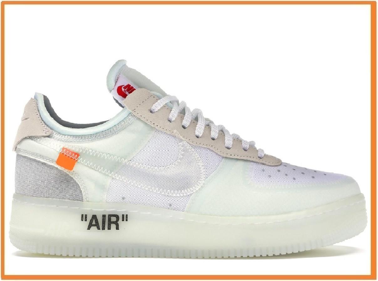 99cf33cf Мужские кроссовки Nike Air Force 1 off white (Офф Вайт x найк аир форс 1