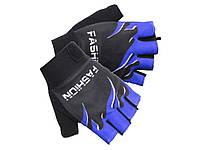 Перчатки спортивные для велосипедиста Outerdo-Fashion  Синий