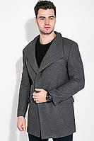 Пальто мужское кашемировое 186V001 (Серый) 593ef5f3694a2